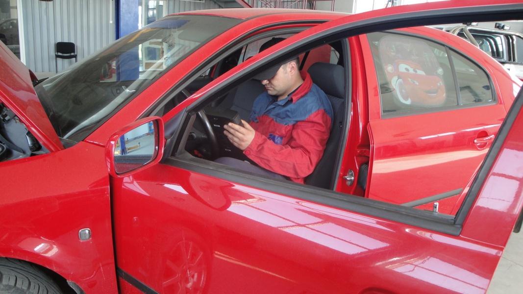 Service Auto - Autoreparatur Bacau